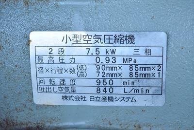 コンプレッサー 日立 7.5U-9.5VA6中古