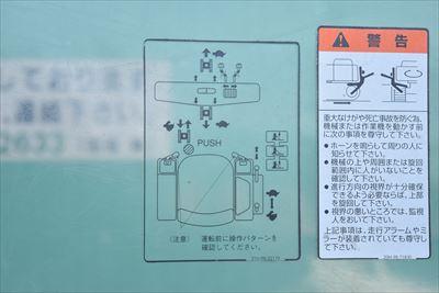 油圧ショベル(ユンボ) コマツ PC30UU-3中古