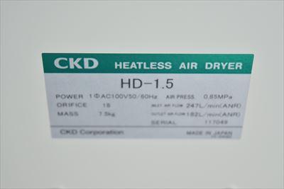 エアードライヤー CKD HD-1.5中古