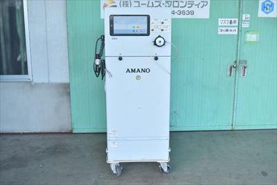集塵機 アマノ PiA-30J 中古
